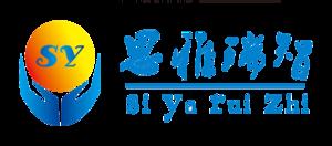 新疆思雅瑞智文化传播有限公司